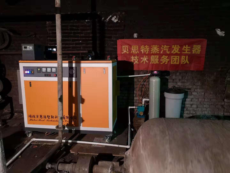 全自动蒸汽发生器
