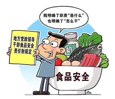 食品安全消毒2.jpg