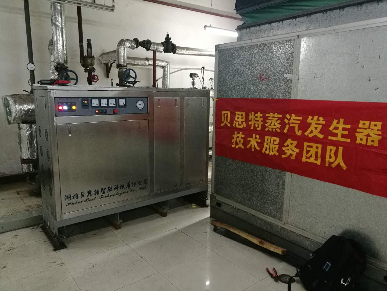 陕西某军工集团采购贝思特360kw电加热蒸汽发生器2.jpg