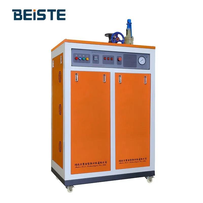 贝思特蒸汽发生器应用在化妆品2.jpg