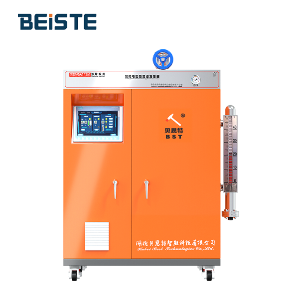 贝思特蒸汽发生器品牌3.png