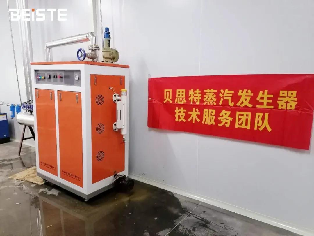 消毒蒸汽发生器.jpg