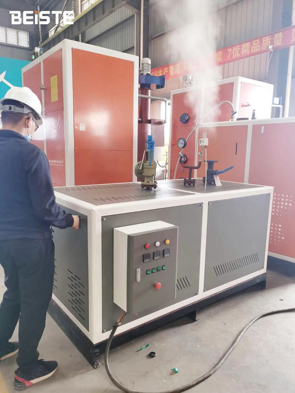 过热蒸汽发生器试机中.jpg
