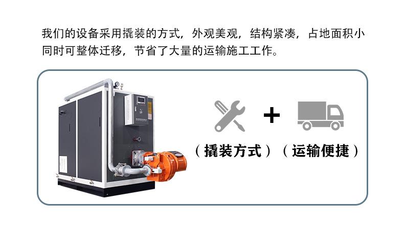 1T超低氮详情页_09.jpg