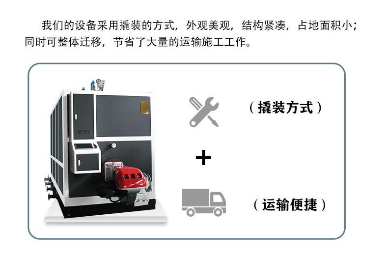燃气2T详情页_09.jpg